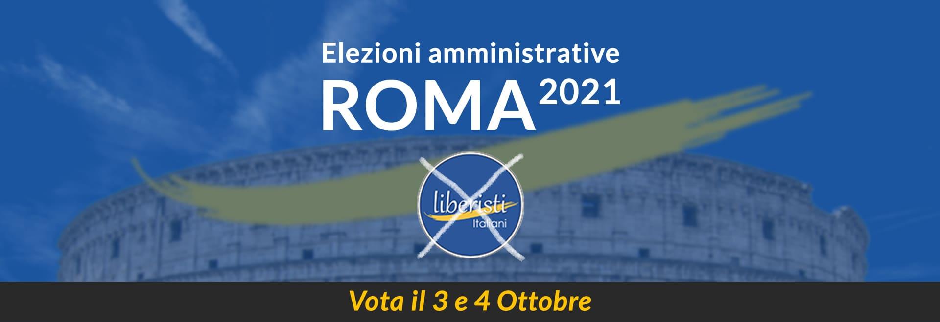 Elezioni Amministrative Roma 2021